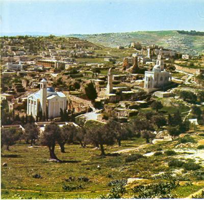 Sanktuarium Łazarza w Betanii