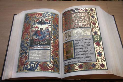 Znalezione obrazy dla zapytania ewangeliarz obrazy